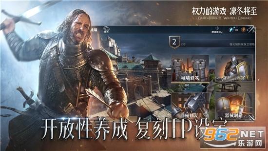 王国荣耀权力游戏官方版v1.5.83 安卓版截图2