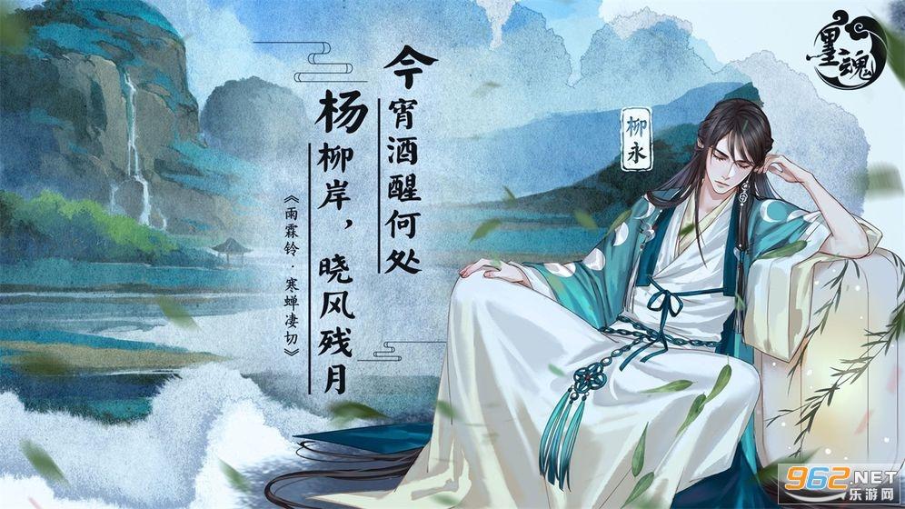 墨魂古风手游v1.3.1官方版截图3