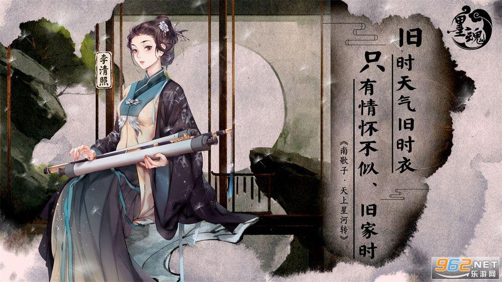 墨魂古风手游v1.3.1官方版截图4