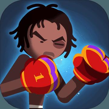 拳击缠斗超级明星游戏