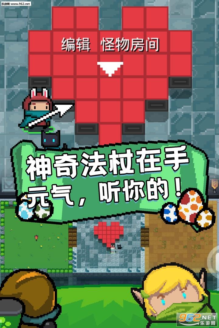 元气骑士最新破解版红包版v2.6.7赚钱版截图3