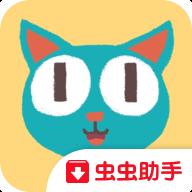 TokoToko(AR游戏)破解版