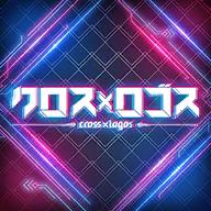 Cross x Logos官方版
