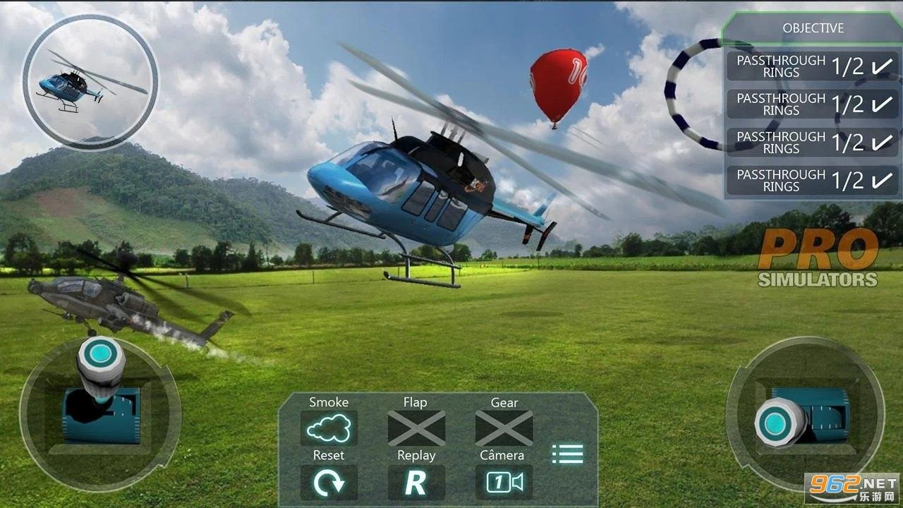 遥控飞行模拟器pro最新版v1.0.1免费版截图2