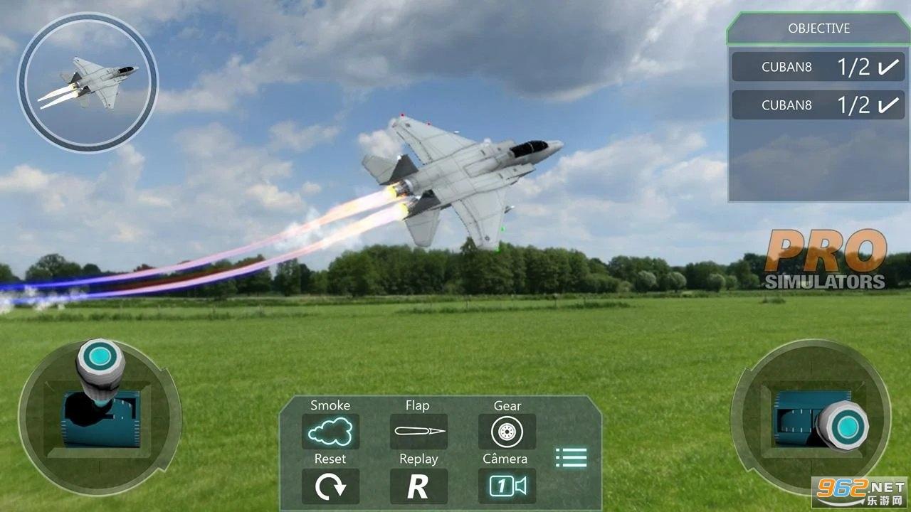 遥控飞行模拟器pro最新版v1.0.1免费版截图3