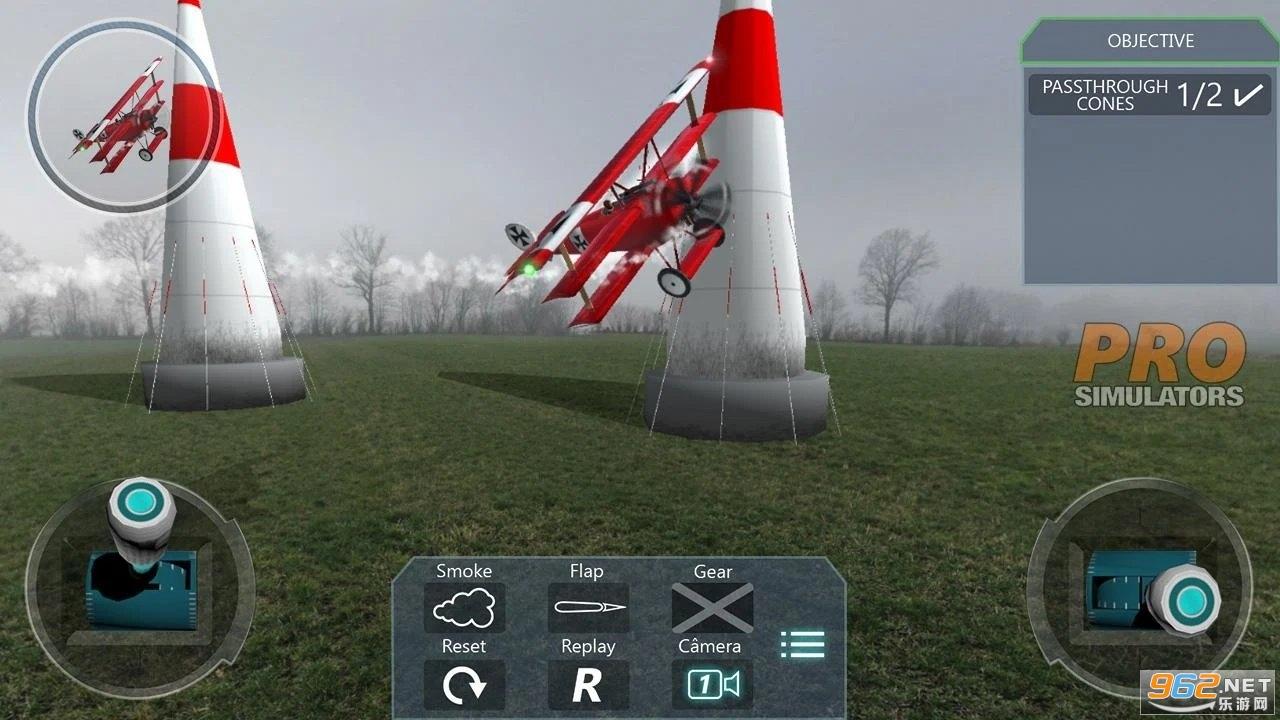 遥控飞行模拟器pro最新版v1.0.1免费版截图4