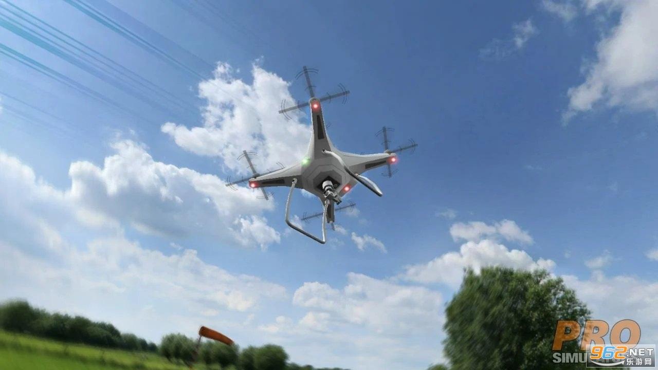 遥控飞行模拟器pro最新版v1.0.1免费版截图5