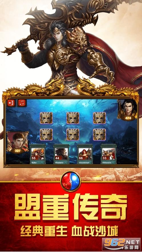 沙皇传世手游官方版v1.0 最新版截图2