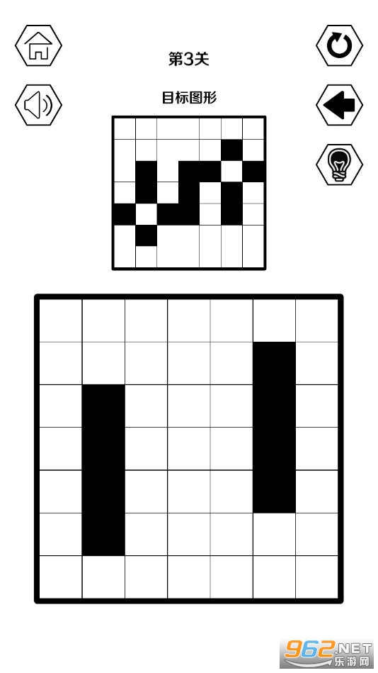 三人行(烧脑解谜游戏)v101 安卓版截图0