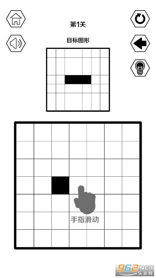 三人行(烧脑解谜游戏)v101 安卓版截图3