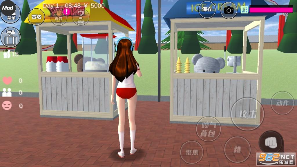 樱花校园模拟器冰淇淋店v1.035.12追风汉化版截图4
