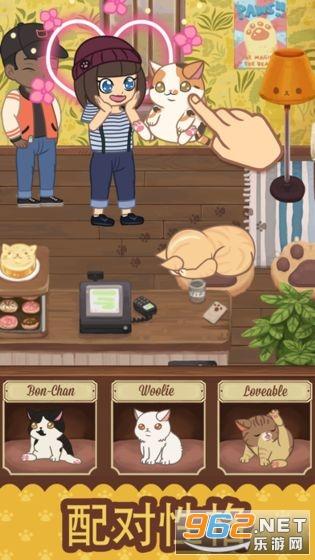 喵咪咖啡馆ios手机版v1.0官方版截图0