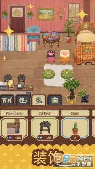 喵咪咖啡馆ios手机版v1.0官方版截图2
