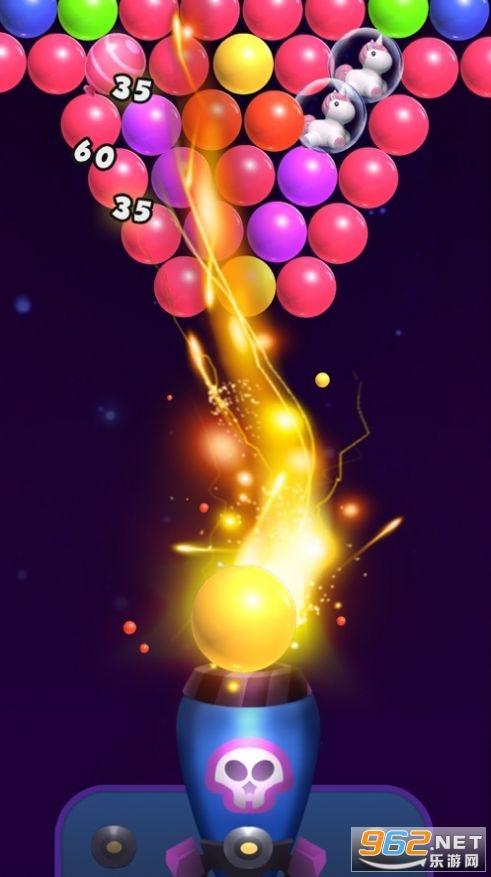 神奇消泡泡红包游戏赚钱福利版截图2