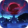 妖月传说官方版v1.31.31 苹果版