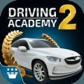汽车游戏2汽车模拟器游戏v1.0 官方版
