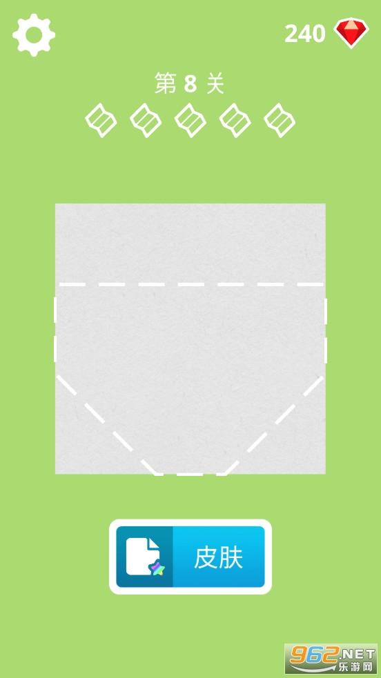童年的纸飞机小游戏v1.4.9 安卓版截图0