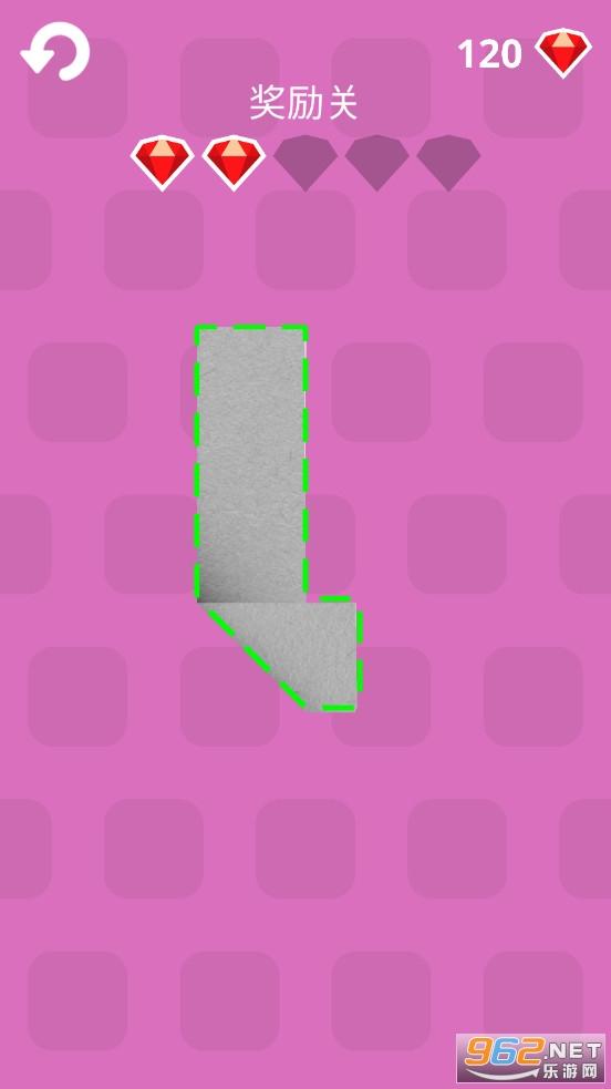 童年的纸飞机小游戏v1.4.9 安卓版截图3