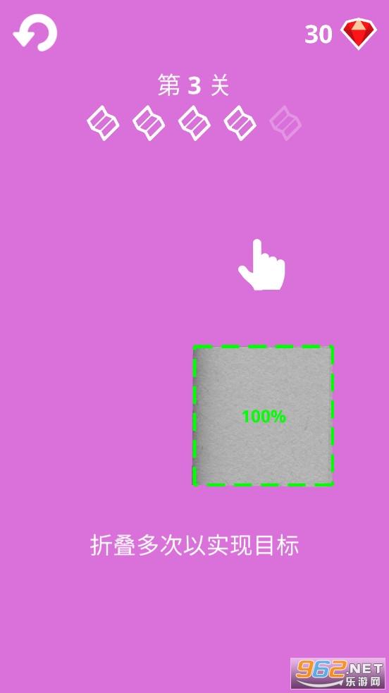 童年的纸飞机小游戏v1.4.9 安卓版截图4
