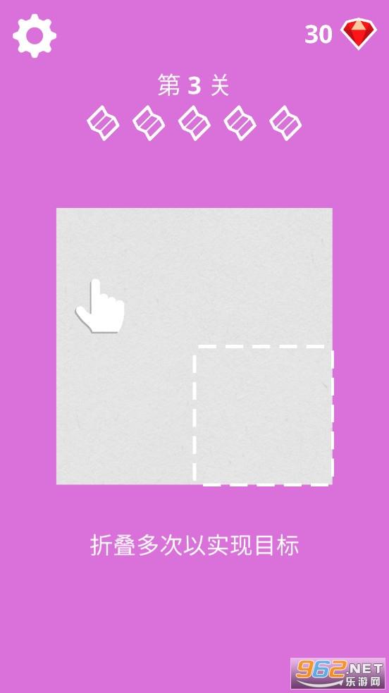 童年的纸飞机小游戏v1.4.9 安卓版截图5