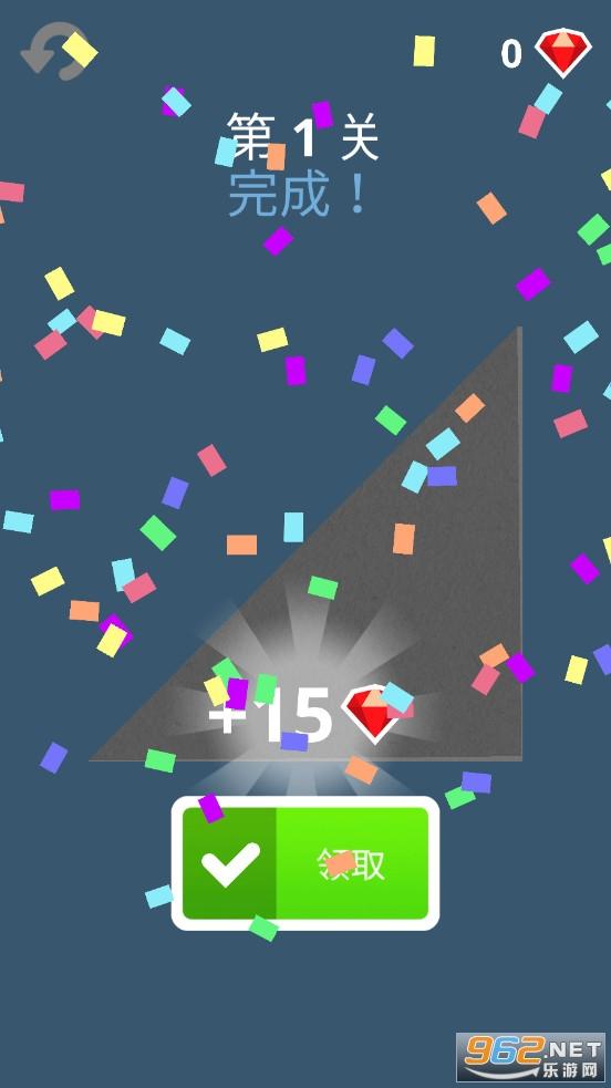 童年的纸飞机小游戏v1.4.9 安卓版截图6