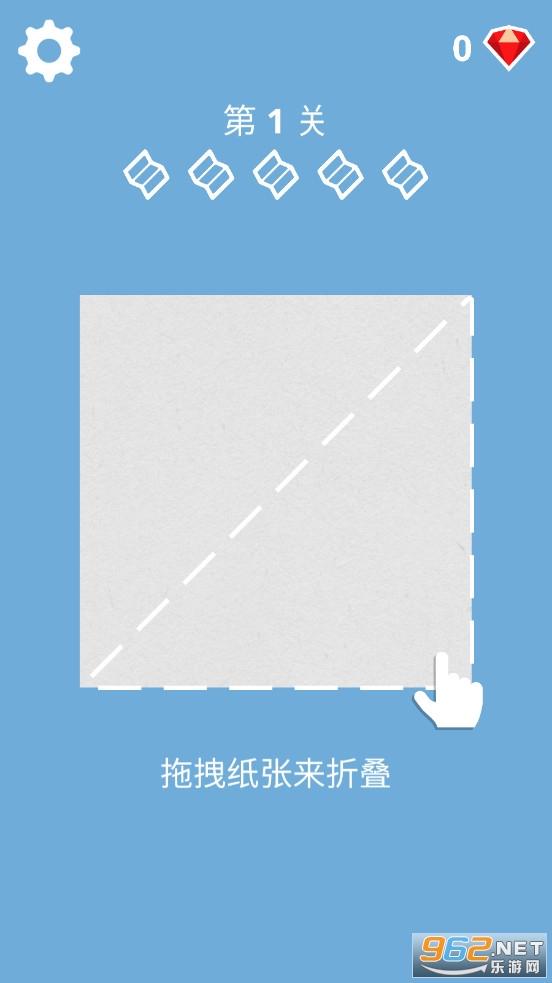童年的纸飞机小游戏v1.4.9 安卓版截图7