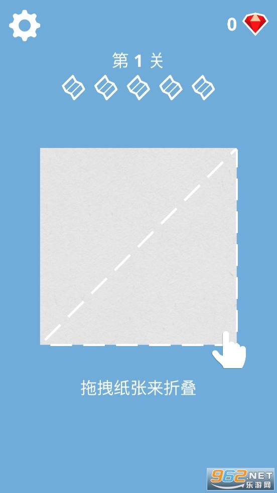 童年的纸飞机小游戏v1.4.9 安卓版截图8