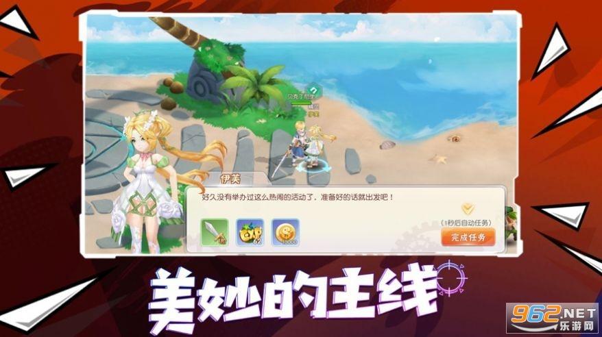 动漫契约手游v1.5官方版截图1