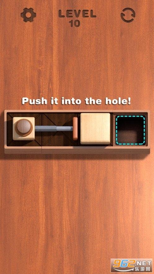 推块前进方向路径手游破解版截图4