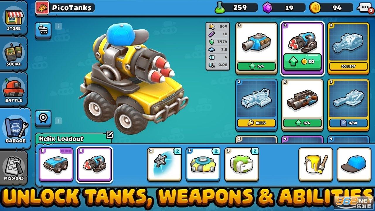 微型坦克破解版新活动v37.0.0最新版截图1