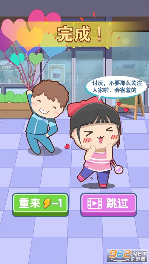 中国式成长日记官方版v1.0 正版截图3