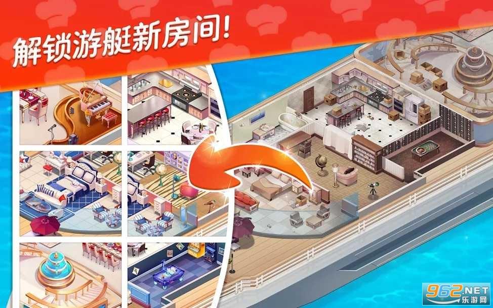 星厨志愿安卓破解版v1.2.3中文版截图0