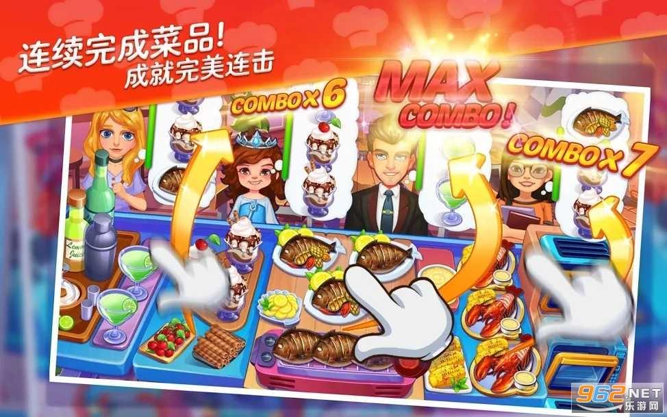 星厨志愿安卓破解版v1.2.3中文版截图3