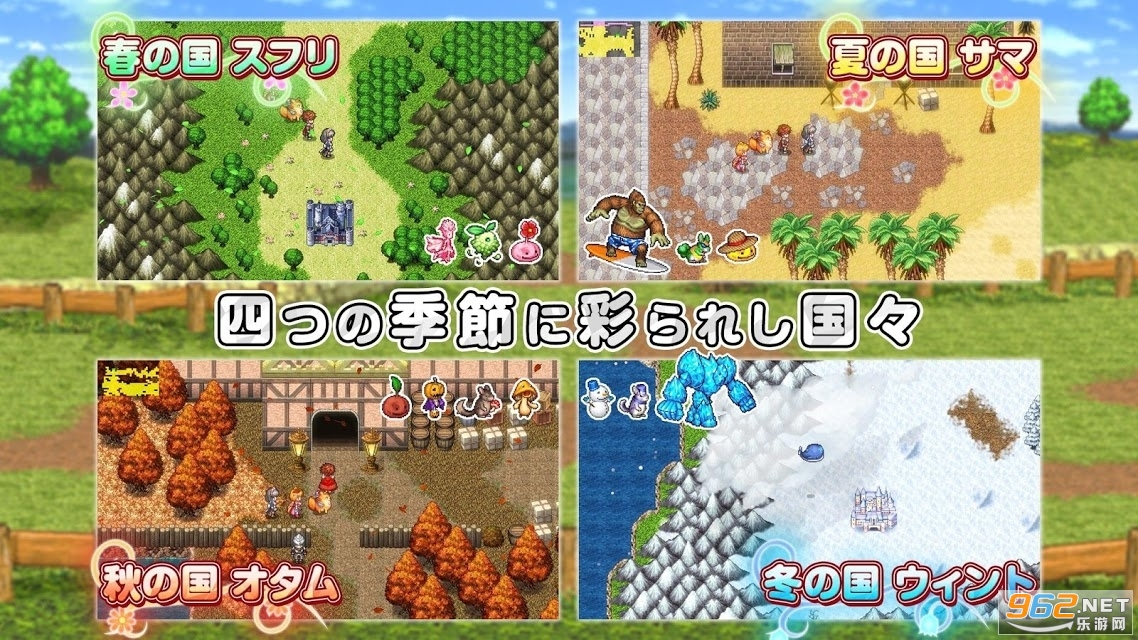 彩色四重奏游戏安卓正式版v1.0 最新版截图3