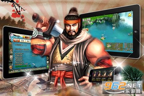 武林剑尊官方版v1.0.0 满v版截图0