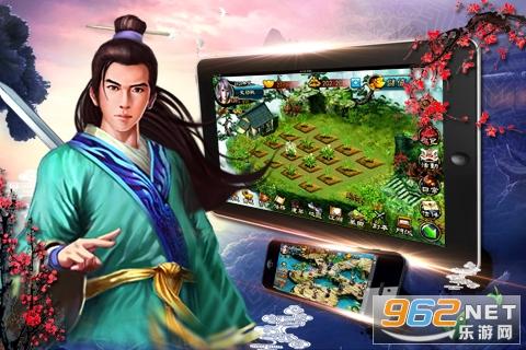 武林剑尊官方版v1.0.0 满v版截图2