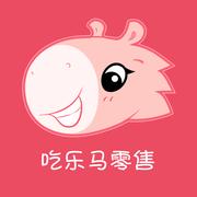 吃乐马零售app
