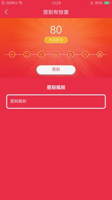 吃乐马零售appv1.0.4 安卓版截图0