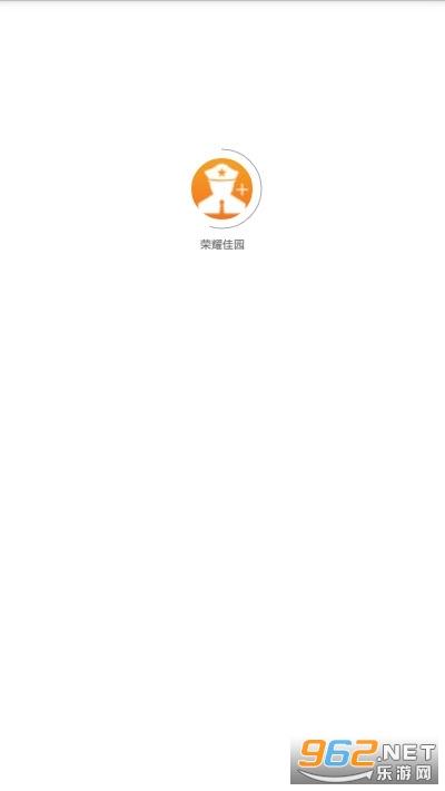 荣耀佳园官方版v1.1.21 最新版截图1