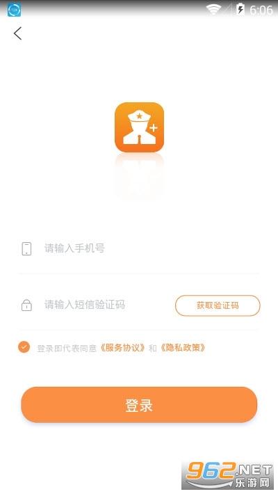 荣耀佳园官方版v1.1.21 最新版截图2