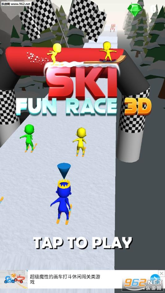 滑雪战场对决游戏v0.0.117 官方版截图0