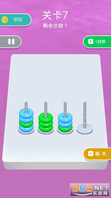 全民脑洞训练游戏v1.0解压截图3