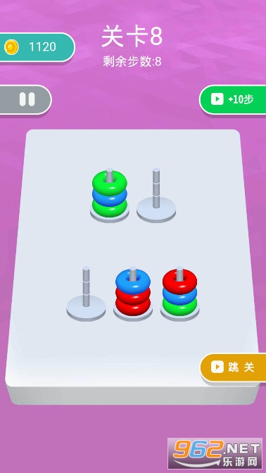 全民脑洞训练游戏v1.0解压截图4