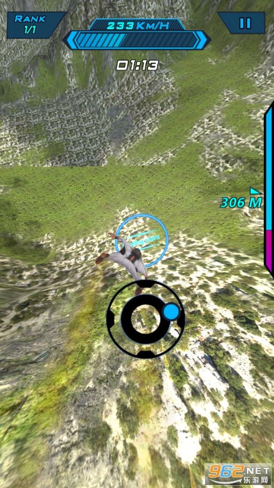 跳伞高手安卓版v1.1.0 破解版截图1