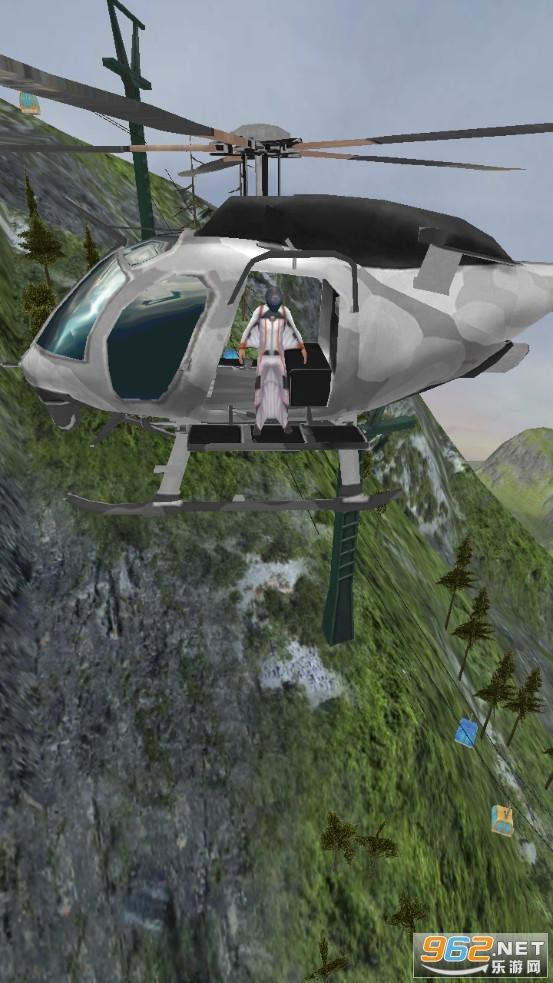 跳伞高手安卓版v1.1.0 破解版截图6