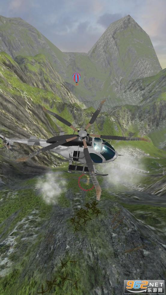 跳伞高手安卓版v1.1.0 破解版截图7