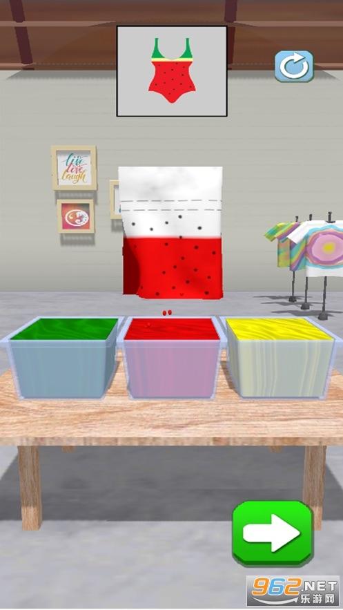 Tie N Dye游戏官方版截图0
