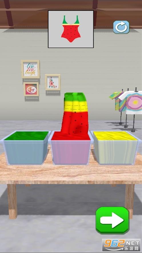 Tie N Dye游戏官方版截图1