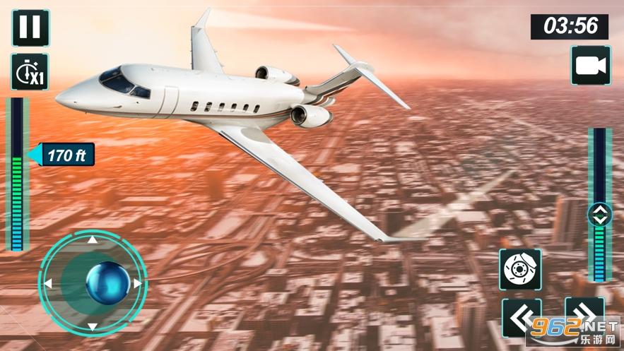 飞机飞行模拟器2020官方完整版v1.0 免费版截图1
