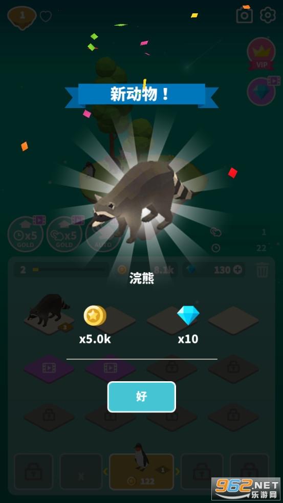 动物之星手机版v1.0.11 手游截图4